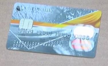 оформить кредитную карту без проверки кредитной истории