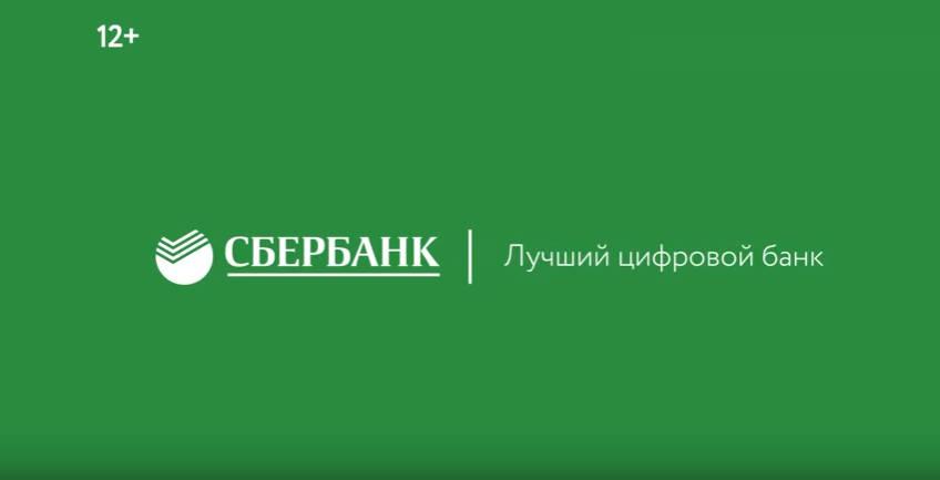 какой банк может дать кредит с плохой кредитной историей и просрочками в красноярске
