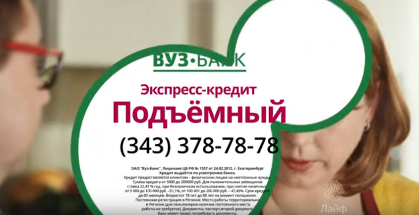 Подать онлайн заявку на кредит вуз банк гроші онлайн кредит на карту