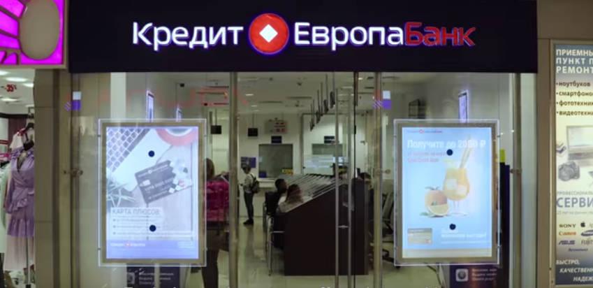 Ренессанс кредит москва телефон