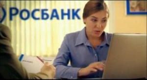 русфинанс кредит наличными онлайн заявка почта