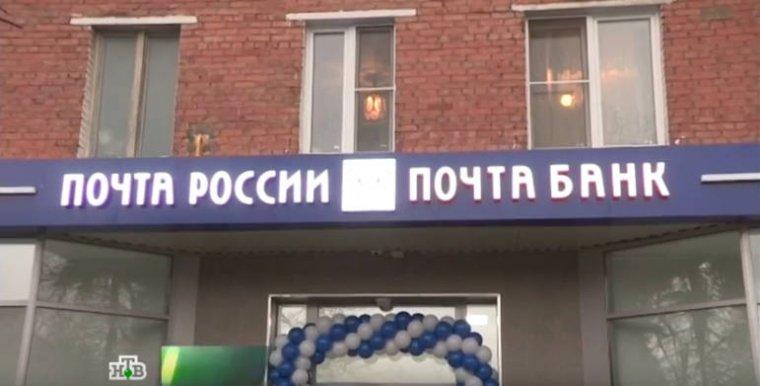 почта банки онлайн заявка на кредит тинькофф банк