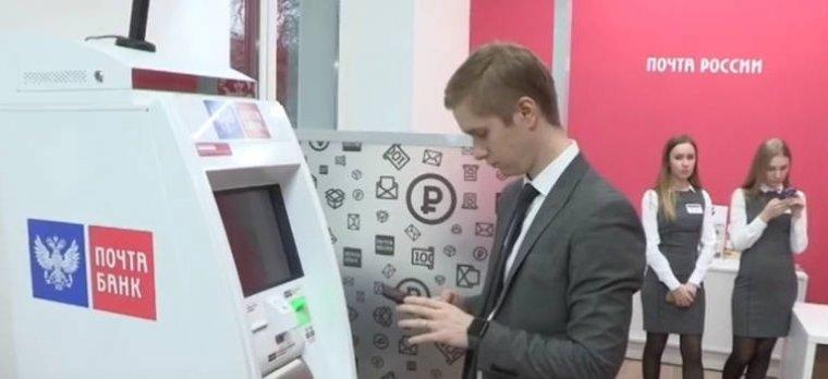 онлайн кредит банк наличными