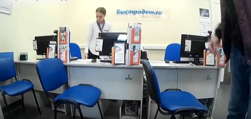 Заявка на кредит банки тюмени