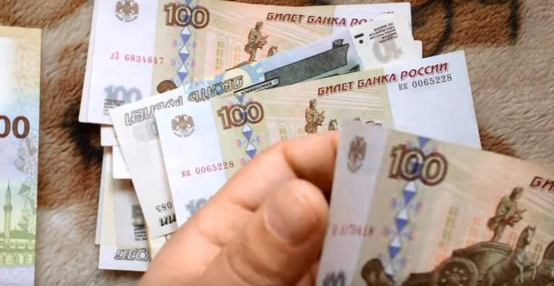 Кредит наличными без справок и поручителей с плохой кредитной историей москва в день обращения