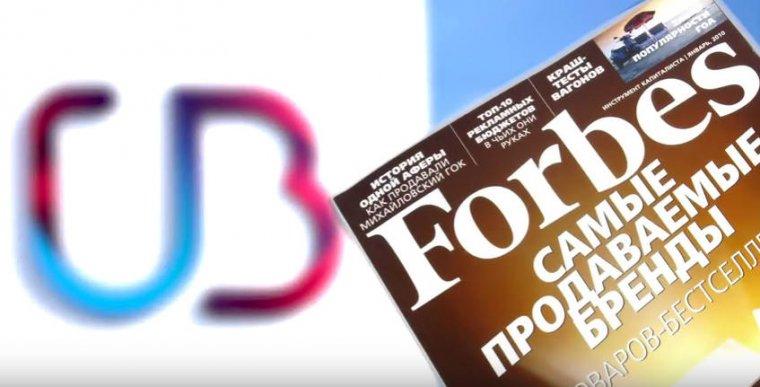 уральский банк онлайн вход андрей картавцев дискография скачать торрент