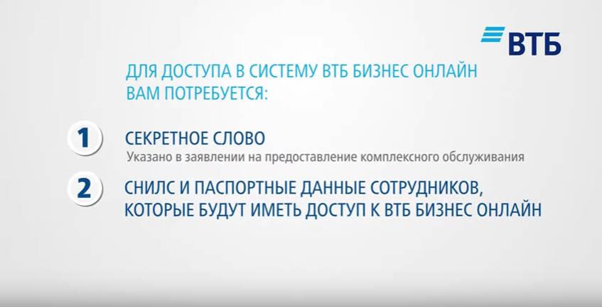 кредит под недвижимость красноярск