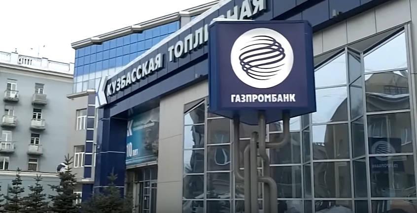 Заявка кредит онлайн кемерово взять кредит в сбербанке на 20000