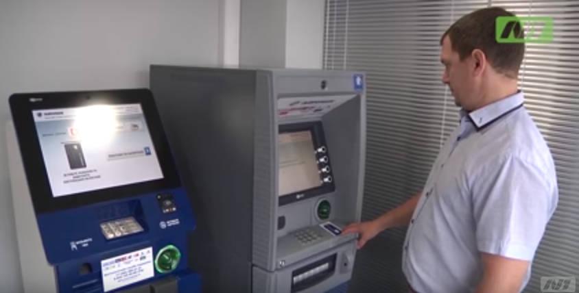 оформить кредитную карту онлайн халва решением