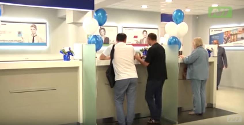 онлайн банк союз вход в личный кабинет