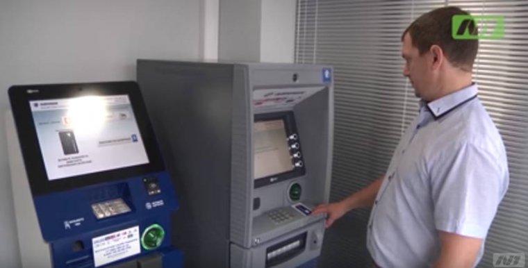 уральский банк взять кредит наличными онлайн заявка