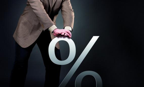 кредиты в 2020 году процентная ставка быстрый кредит киеве наличными