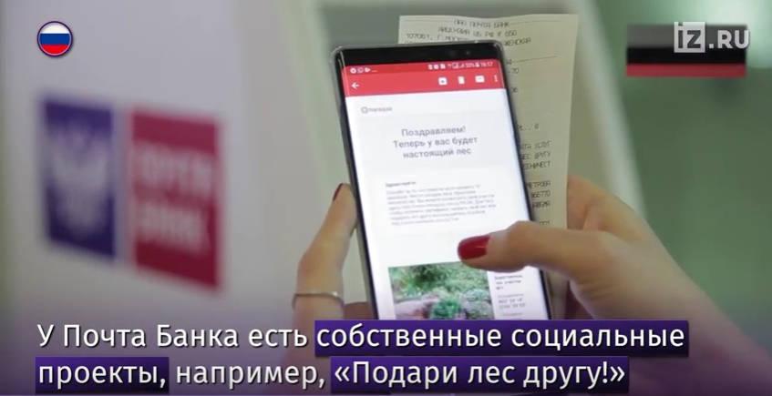 кредит без справок о доходах и поручителей в москве