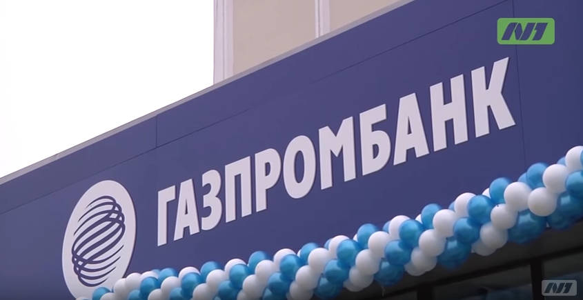 скб банк самара официальный сайт кредит наличными