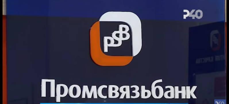 кредит европа банк вклады в 2020 году телефон бинбанка в москве кредитные карты