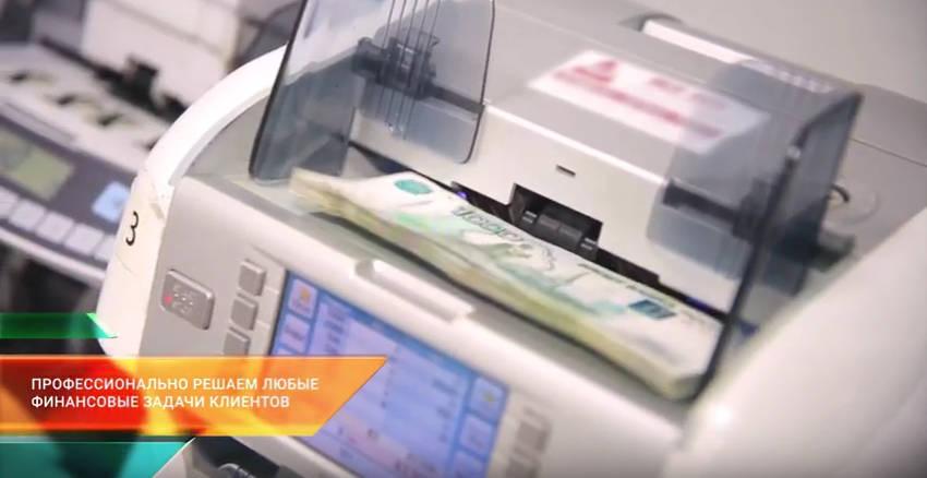 Взять кредит в скб банке онлайн
