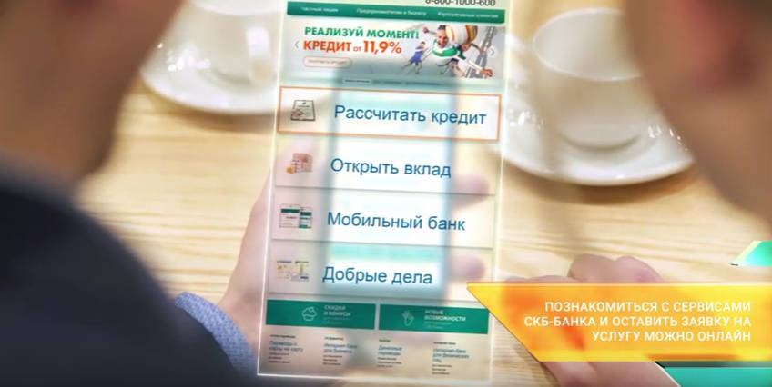 Райффайзенбанк кредит наличными онлайн заявка краснодар