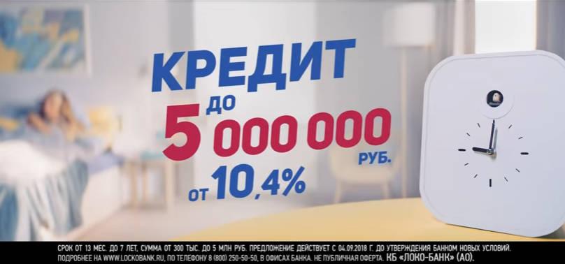 заявка на кредит онлайн во все банки без справок и поручителей уфа