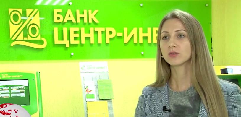 кредиты без залога в казахстане