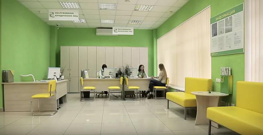 банк центр кредит онлайн заявка денежный кредит без залога