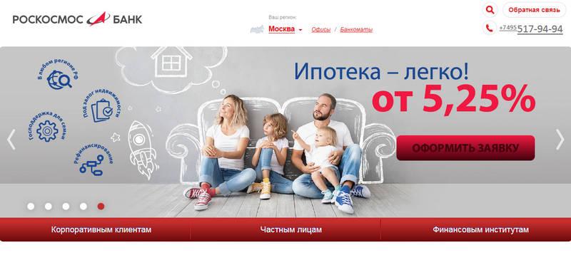 онлайн кредит безработным украина