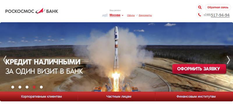Телефон хоум кредит банка бесплатный иркутск