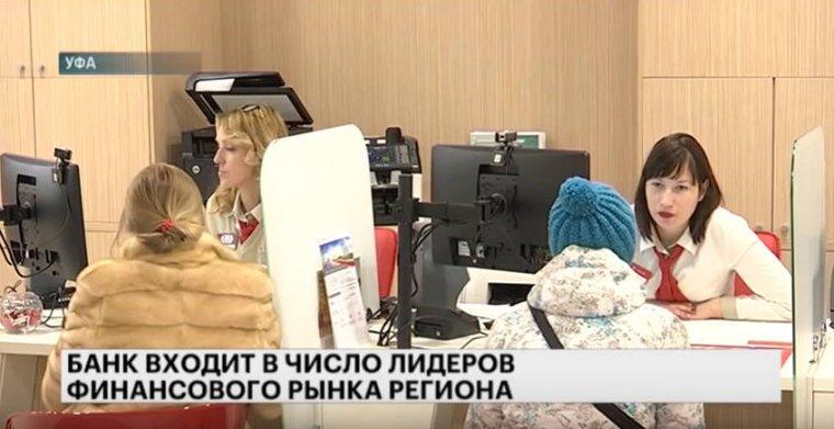 Газпромбанк ростов на дону официальный сайт кредит