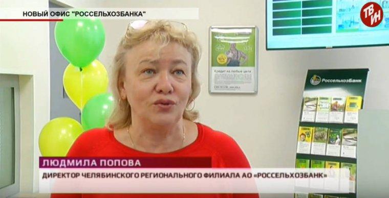 россельхозбанк кредит онлайн калькулятор пенсионерам