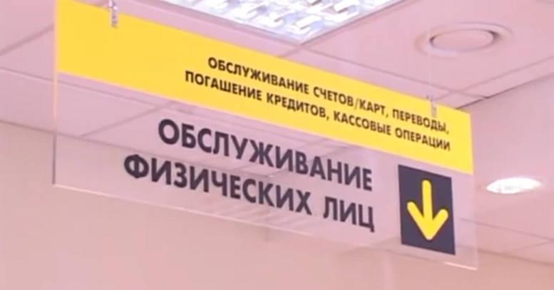 московский кредитный банк таганская