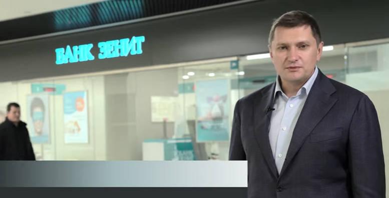 банк славянский кредит вклады на сегодня